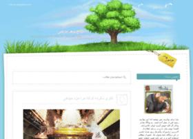 bename.mahtarin.com