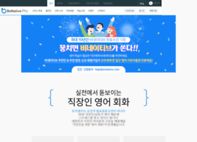benative.co.kr