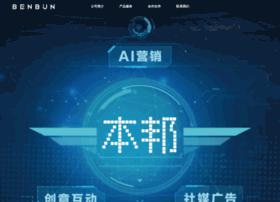 benbun.com