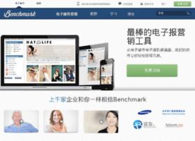 benchmarkemailchina.com