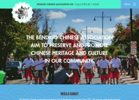 bendigochinese.org.au