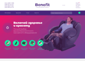 benefit.net.ua
