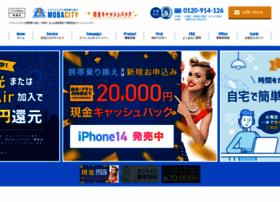 benefon.com