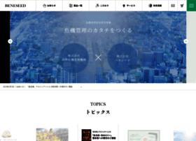 beneseed.co.jp