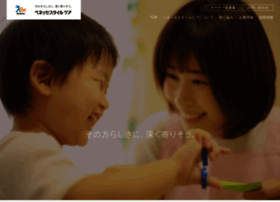 benesse-style-care.co.jp