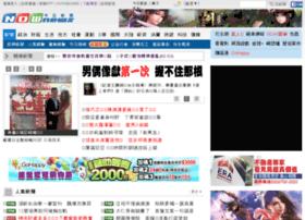 beng.nownews.com