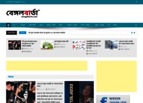 bengalbarta.com
