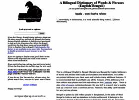 bengali-dictionary.com