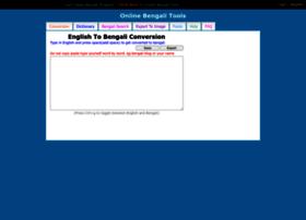bengali.changathi.com