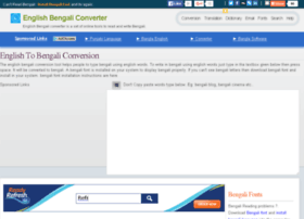 bengali.ge6.org
