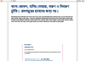 bengalijokes.blogspot.com