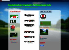 bengalinews24.blogspot.com