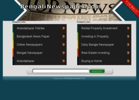 bengalinewspaper.com
