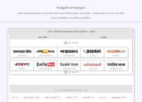bengalinewspaper.net