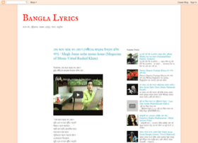bengallyrics.blogspot.kr