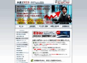 bengoshi-web.com