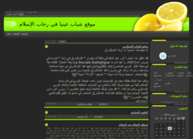 benkalifat.ucoz.com