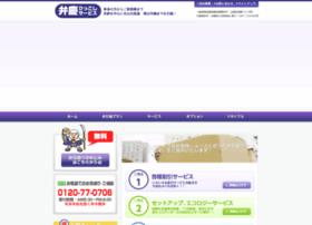benkei.co.jp