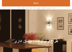 benko-co.com