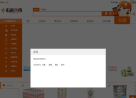 benlaijishi.com