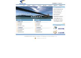 bennalong.com