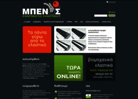 benos.com.gr