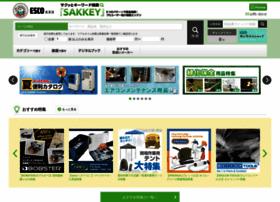 benri-catalog.com