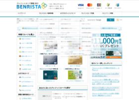 benrista.com