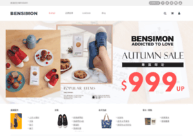 bensimon.com.tw