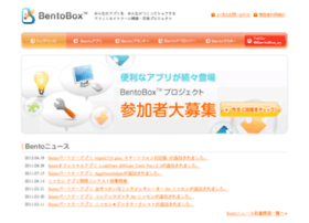 bento-box.jp
