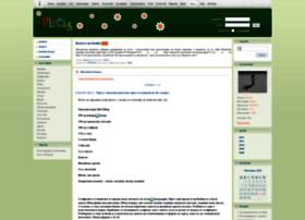 benyta.blog.bg