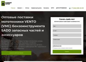benzo.ru