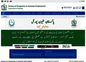 beoe.gov.pk