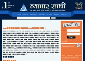 beoparsathi.com