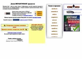 bepartner.ru