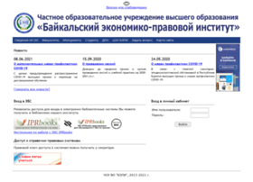 bepi-edu.ru