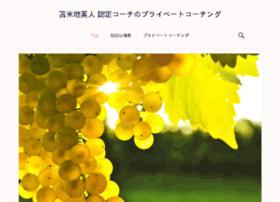 beplayer.jp