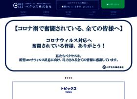 beqces.co.jp