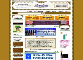 bercelesta.jp