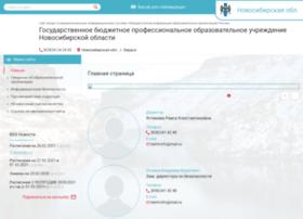 berdsk-politex.ru