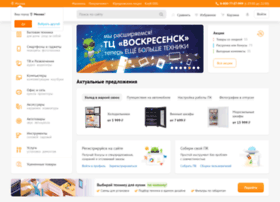 berdsk.dns-shop.ru