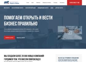 bereganevy.ru