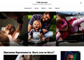 beremday.ru