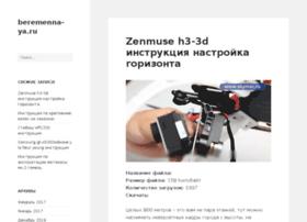 beremenna-ya.ru