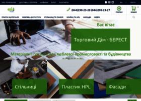 berest.com.ua