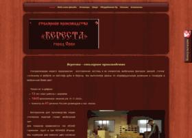 beresta-orel.ru