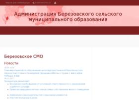 berezovskoesmo-rk.ru