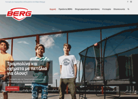 bergtoys.com.gr