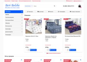 beri-bolshe.ru