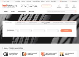 berikolesa.ru